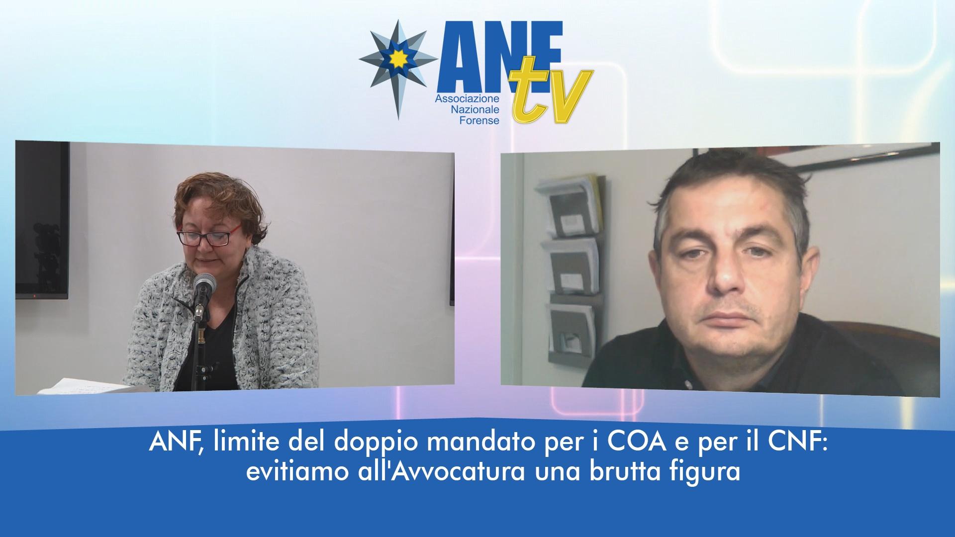 ANF, limite del doppio mandato per i COA e per il CNF: evitiamo all'Avvocatura una brutta figura